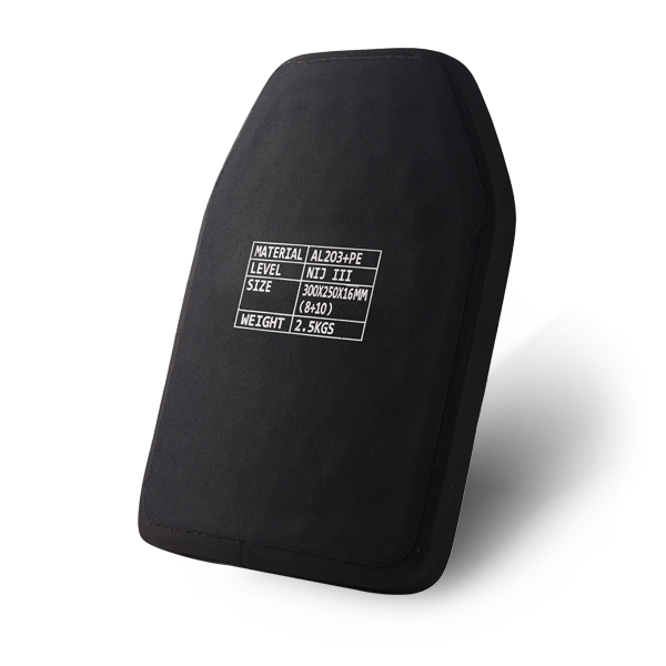 military bulletproof plate ballistic plate III level